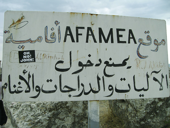 Afamea-Syria
