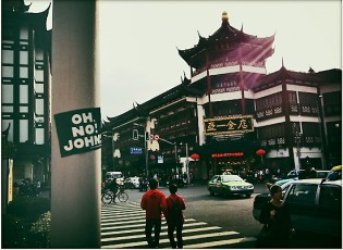 John in SHANGHAI!